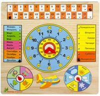 """Деревянная игрушка """"Календарь с часами"""""""