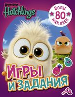 Angry Birds. Hatchlings. Игры и задания