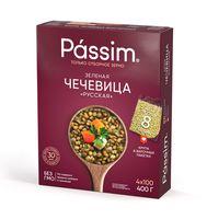 "Чечевица ""Passim. Восточная"" (400 г; 4 пакетика)"