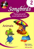 Песни для детей на английском языке. Книга 2. Animals