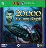 20000 лье под водой