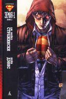 Супермен. Земля-1. Книга 1
