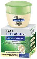 """Крем-матрикс для лица """"Face Collagen+. Матирующий эффект"""" (50 мл)"""