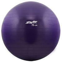 Мяч гимнастический GB-101 75 см (фиолетовый)