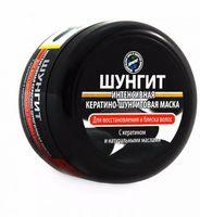 """Маска для волос """"Для восстановления и блеска волос"""" (220 мл)"""