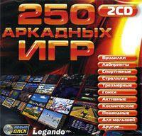 250 аркадных игр