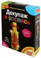 "Набор для декупажа ""Калина красная"" (арт. 15100306Р)"
