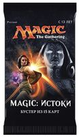 "Бустер ""Magic the Gathering. Истоки"" (15 карт)"