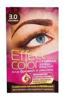 """Крем-краска для бровей и ресниц """"Effect color"""" тон: 3.0, коричневый"""