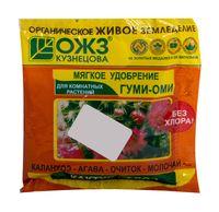 Удобрение для кактусов и алоэ (50 г)