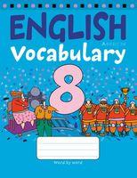 Тетрадь-словарик по английскому языку. 8 класс