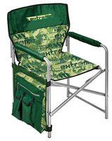 Кресло складное (КС2)