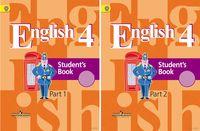 Английский язык. 4 класс. Учебник. В двух частях