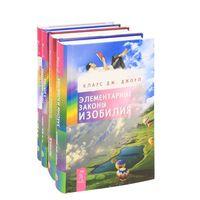 Пробуждение сознания (комплект из 4-х книг)
