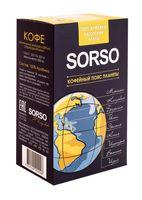 """Кофе зерновой """"Sorso. Фирменный эспрессо-бленд"""" (250 г)"""