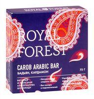 "Шоколад из кэроба ""Royal Forest. Бадьян и кардамон"" (75 г)"
