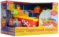 """Музыкальная игрушка """"Пиратский корабль"""" (со световыми эффектами)"""