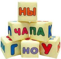 """Кубики """"Слоги"""" (6 шт)"""