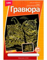"Гравюра ""Милые котята"" (золото)"