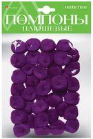 Помпоны плюшевые (40 шт.; 25 мм; фиолетовые)