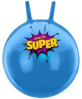 """Мяч-попрыгун """"GB-0401 SUPER"""" 45 см (с рожками; голубой)"""