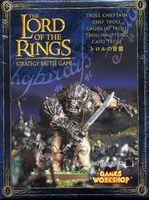 "Набор миниатюр ""LotR/The Hobbit. Troll Chieftan"" (06-32)"