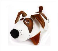 "Мягкая игрушка ""Собака Белка"" (30 см)"