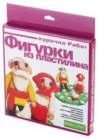 "Набор для лепки из пластилина ""Курочка Ряба"""
