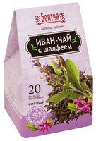 """Фиточай """"Белтея. Иван-чай с шалфеем"""" (20 пакетиков)"""