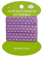 """Резинка декоративная """"Горошек"""" (15 мм; 1 м)"""
