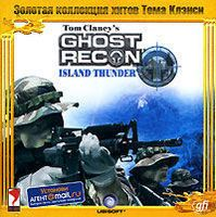 Tom Clancy`s Ghost Recon: Island Thunder
