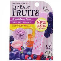 """Бальзам для губ """"Lip Baby. Виноград и лесные ягоды"""" (4,5 г)"""
