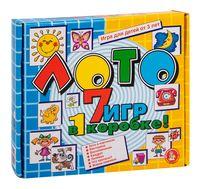 """Лото """"7 игр в одной коробке"""""""