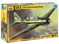 Советский бомбардировщик Су-2 (масштаб: 1/48)