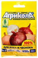 """Удобрение для лука и чеснока """"Агрикола"""" (50 г)"""