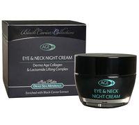 """Ночной крем для кожи вокруг глаз и шеи """"DSM. С экстрактом черной икры"""" (50 мл)"""