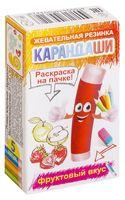 """Жевательная резинка """"Карандаши"""" (20 г)"""
