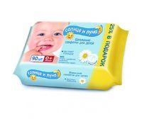 Влажные салфетки детские (90 шт.)