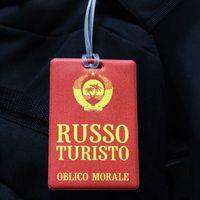 """Бирка на багаж """"Руссо Туристо"""""""