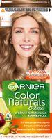 """Крем-краска для волос """"Color Naturals"""" (тон: 7, капучино)"""