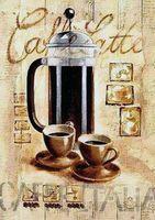 """Папертоль """"Кофе"""" (90х130 мм)"""