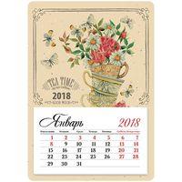 """Календарь на магните """"Ретро стиль"""" (2018)"""