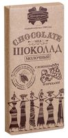 """Шоколад молочный """"Коммунарка"""" (90 г; изюм и орехи)"""