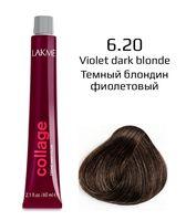 """Крем-краска для волос """"Collage Creme Hair Color"""" (тон: 6/20, темный блондин фиолетовый)"""