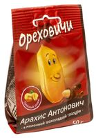 "Драже ""Арахис Антонович"" (50 г)"