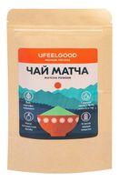 """Чай зеленый """"Ufeelgood. Матча"""" (100 г)"""
