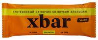 """Батончик """"Xbar протеиновый. Апельсин"""" (60 г)"""