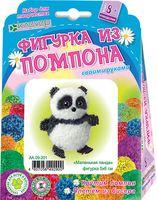 """Набор для изготовления фигурки """"Маленькая панда"""""""