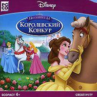 Disney. ���� ��� �������. ���������. ����������� ������