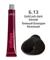 """Крем-краска для волос """"Collage Creme Hair Color"""" (тон: 6/13, темный блондин бежевый)"""